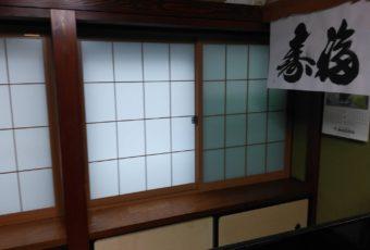 YKKAP プラマードU 内窓リフォーム/能登町