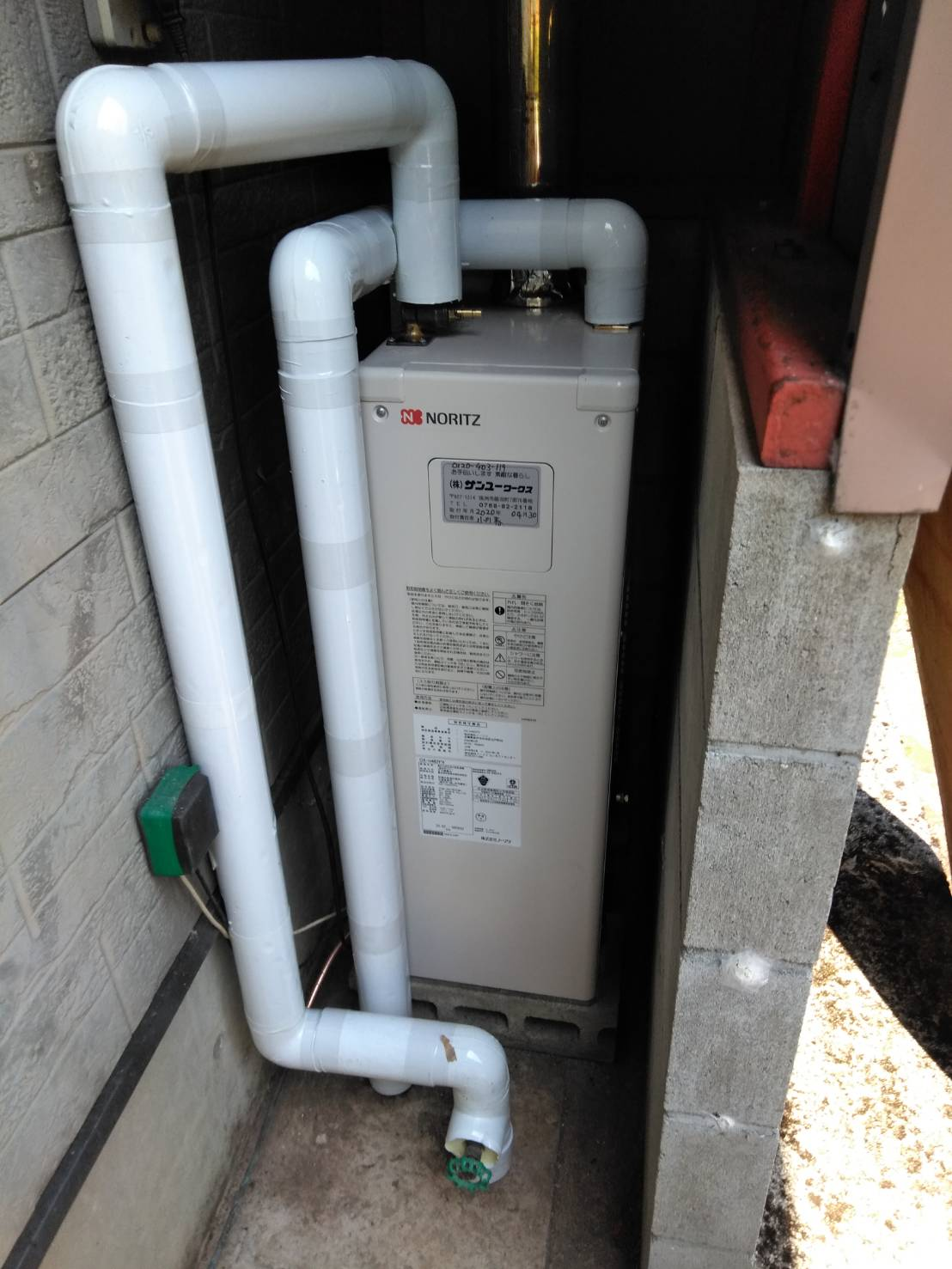 ノーリツ 石油給湯器交換 施工事例②/能登町