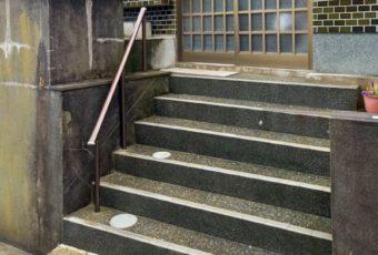 屋内外手すり設置 施工事例☆/能登町