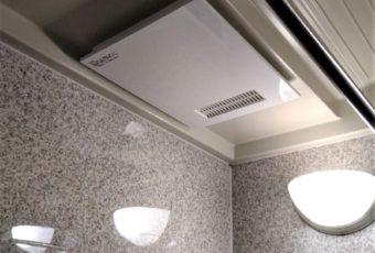 浴室暖房機 取替え 施工事例☆/能登町
